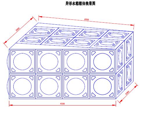 深圳松岗体育中心标志塔异形不锈钢水箱工程